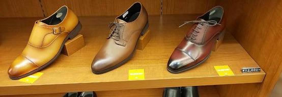 スーツセレクトの茶色の革靴