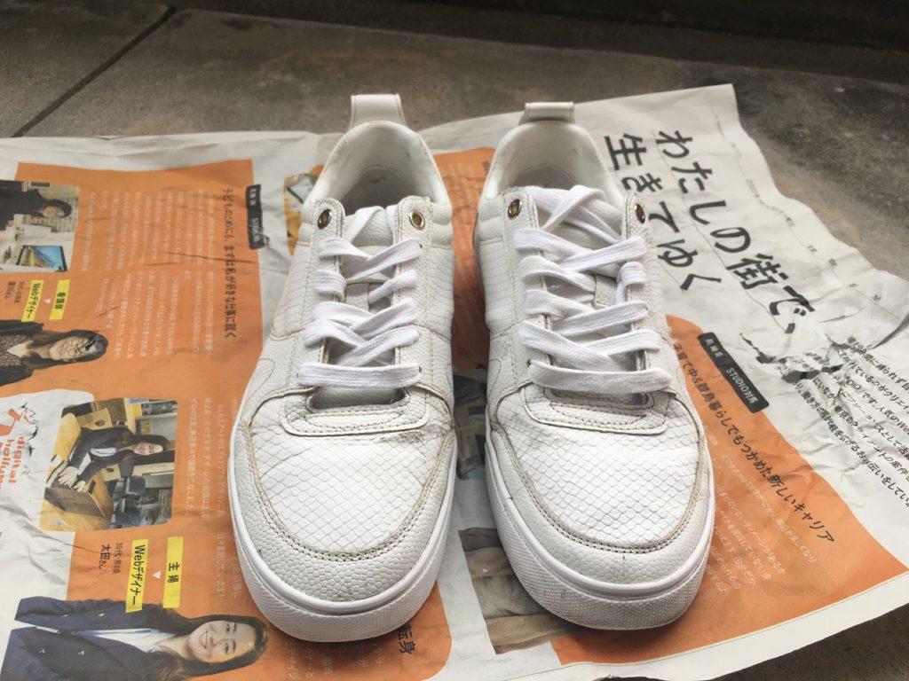 洗った後の靴