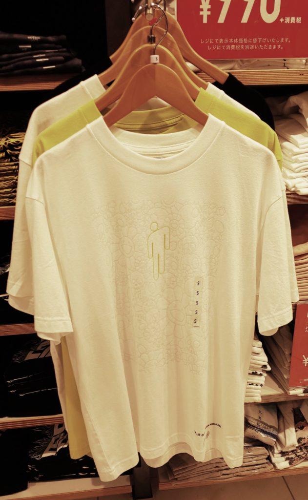 ビリー・アイリッシュ × 村上隆 UT グラフィックTシャツ(半袖・オーバーサイズフィット)990円(税抜)