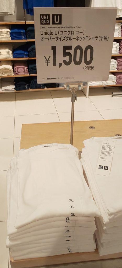 ユニクロ オーバーサイズクルーネックTシャツ(半袖)
