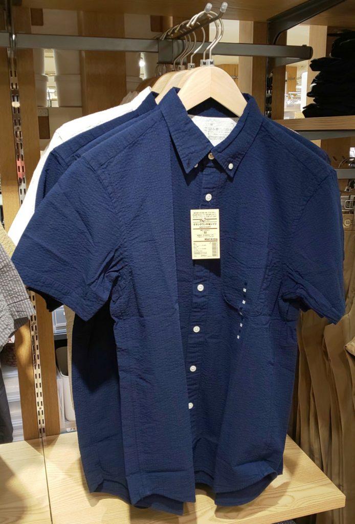 無印良品 ボタンダウン半袖シャツ