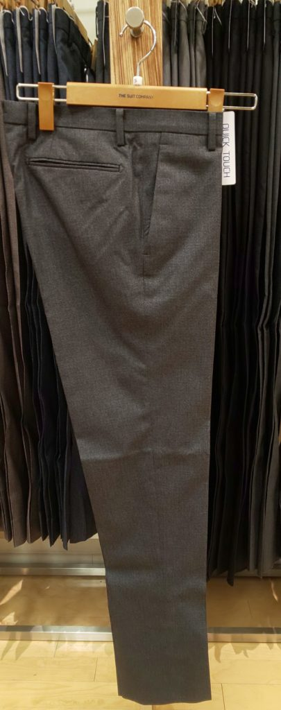THE SUITCOMPANY<ウォッシャブル・パーフェクトストレッチ>【WE SUIT YOU】QUICK TOUCHパンツ 7,480円