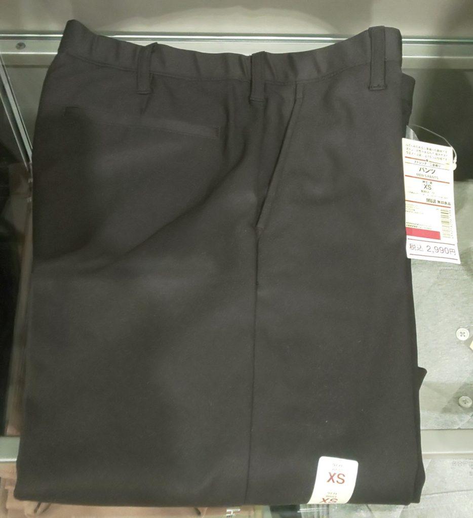 無印良品 ストレッチ二重織りパンツ 4,990円 ブラック