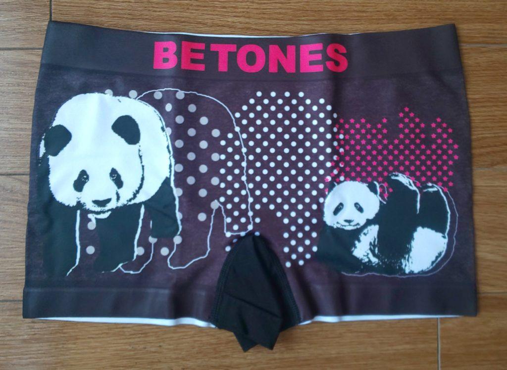 BETONES ビトーンズ ANIMAL4ボクサーパンツ パンダ