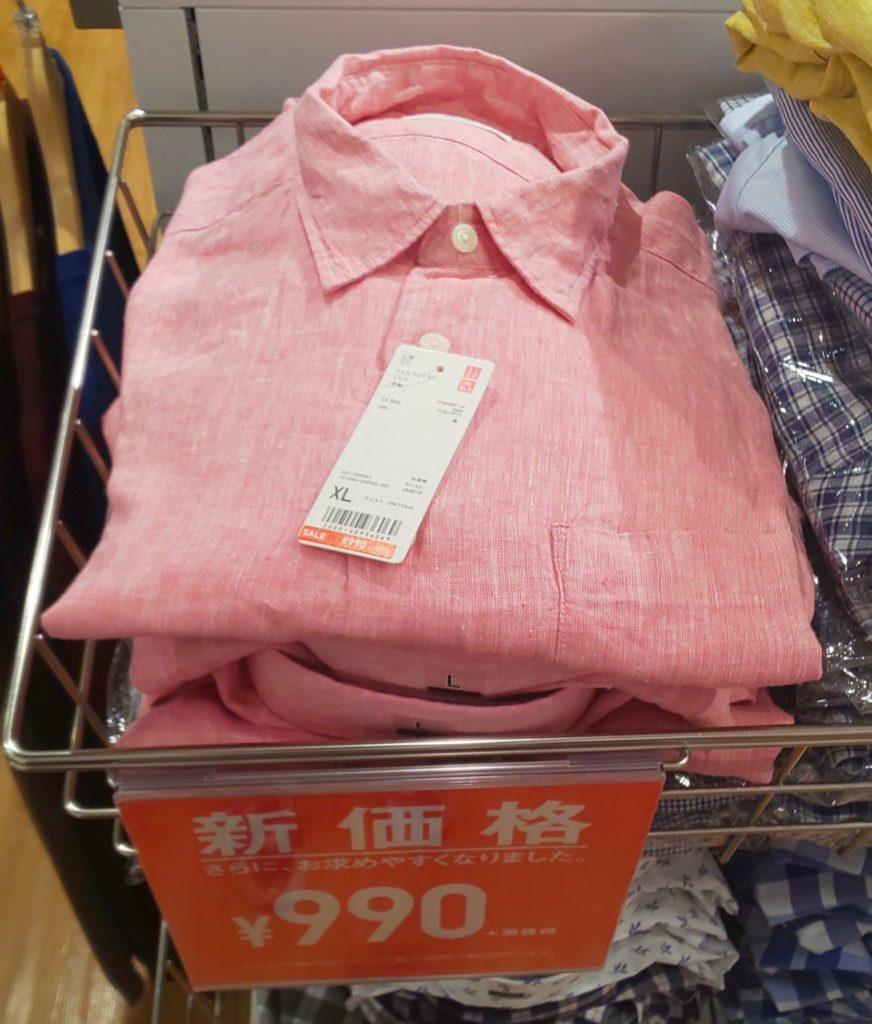 ユニクロ プレミアムリネンシャツ ピンク