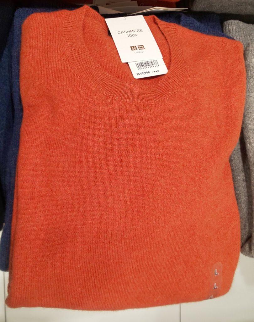カシミヤクルーネックセーター(長袖) オレンジ 9,990円(税抜)