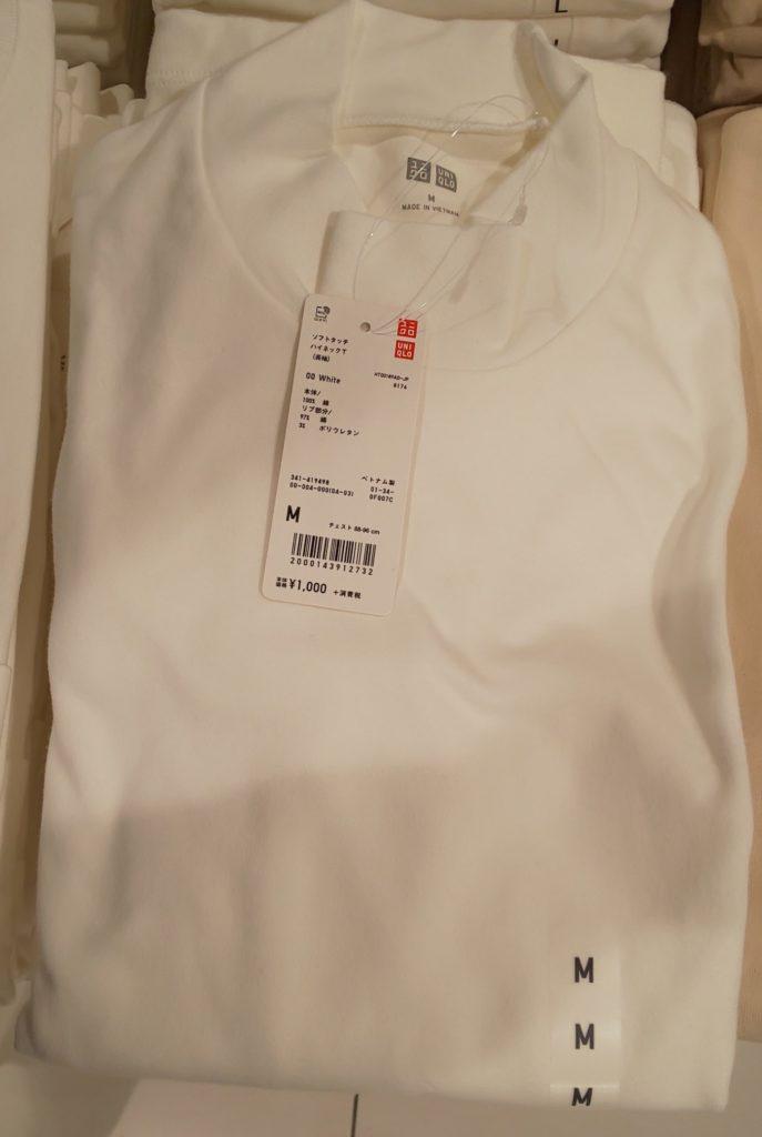 ソフトタッチハイネックT(長袖) ホワイト 1,000円(税抜)