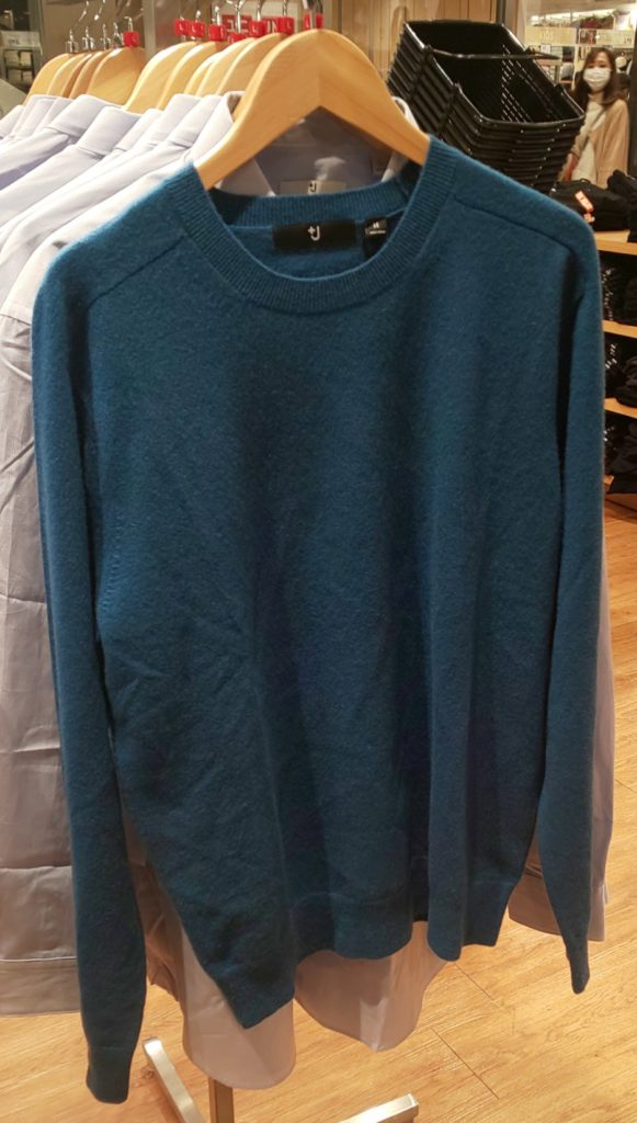 カシミヤブレンドクルーネックセーター(長袖)ブルー 12,900円(税抜)
