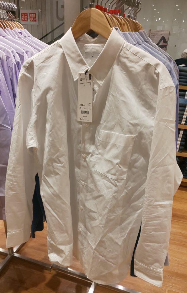 スーピマコットンレギュラーフィットシャツ(長袖) 3,990円