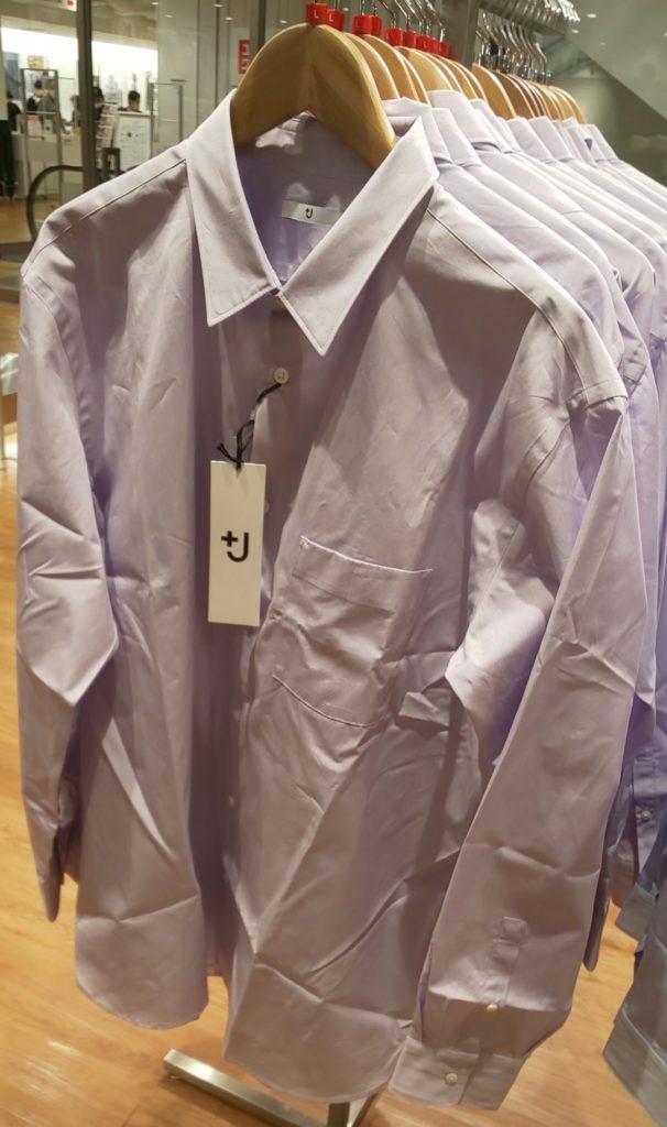 スーピマコットン レギュラーフィットシャツ (長袖・ストライプ)パープル 3,990円