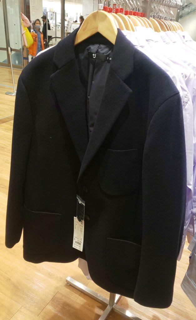 ウールブレンドオーバーサイズジャケット+ ネイビー 15,900円(税抜)