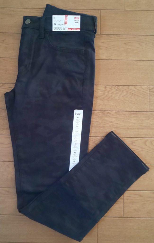 ユニクロ EZY スキニーフィットカラージーンズ(カモフラージュ)2,990円