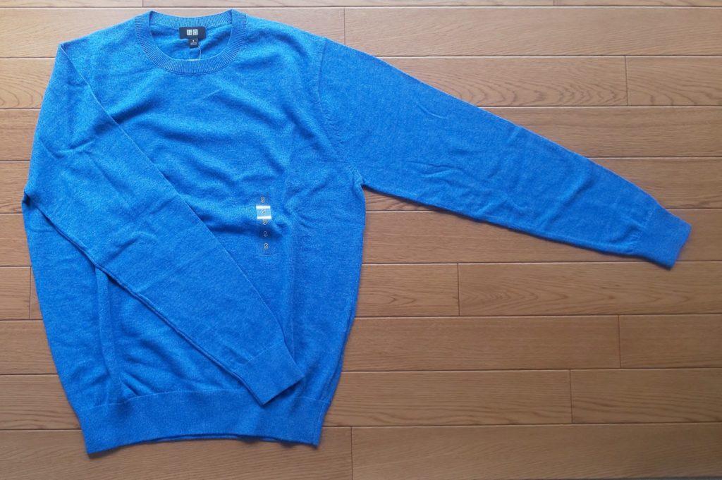 ユニクロ ウォッシャブルコットンメリノクルーネックセーター ブルー 1,990円(税抜)