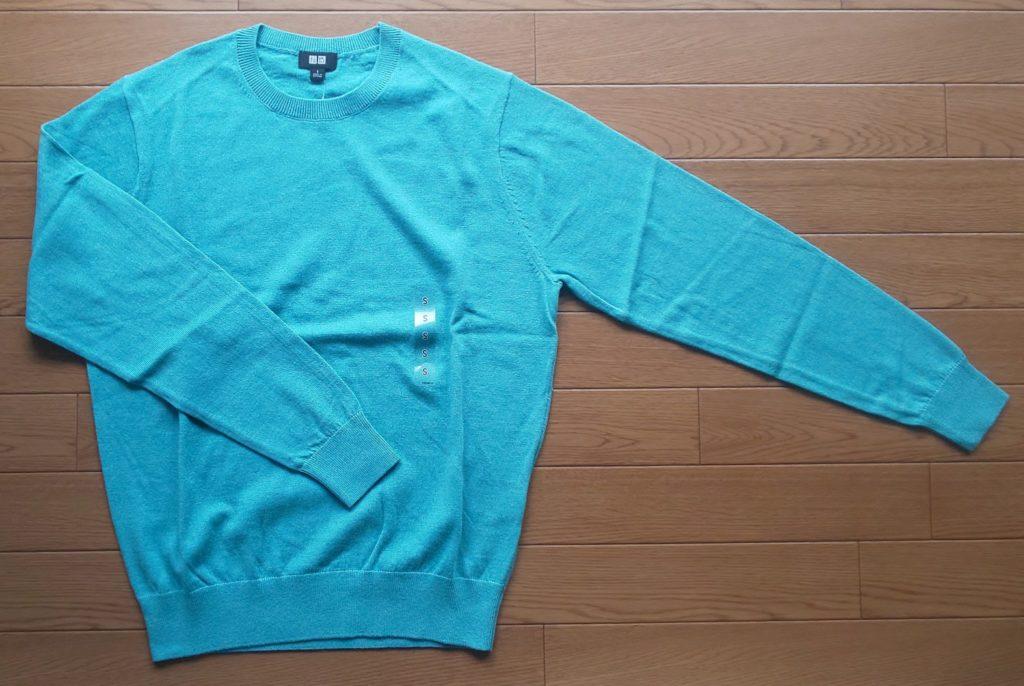 ユニクロ ウォッシャブルコットンメリノクルーネックセーター グリーン 1,990円(税抜)