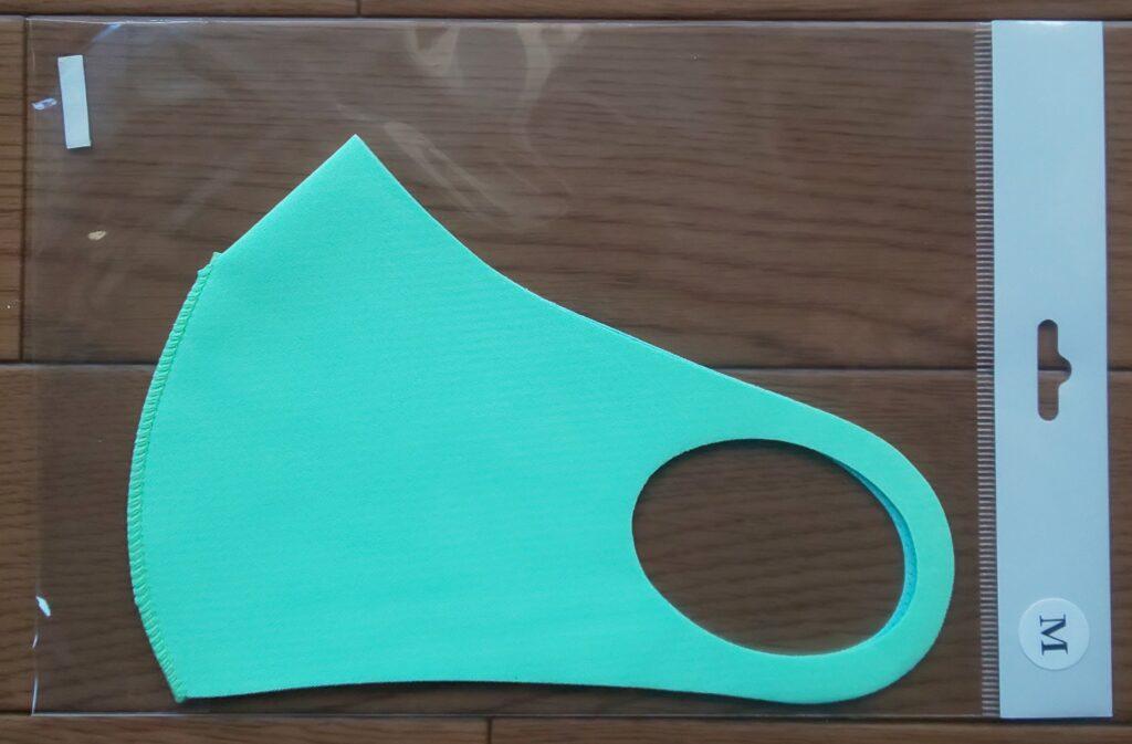 ファッションメッシュマスク Aタイプ ミントグリーン×サックスブルー 1,490円(税込)