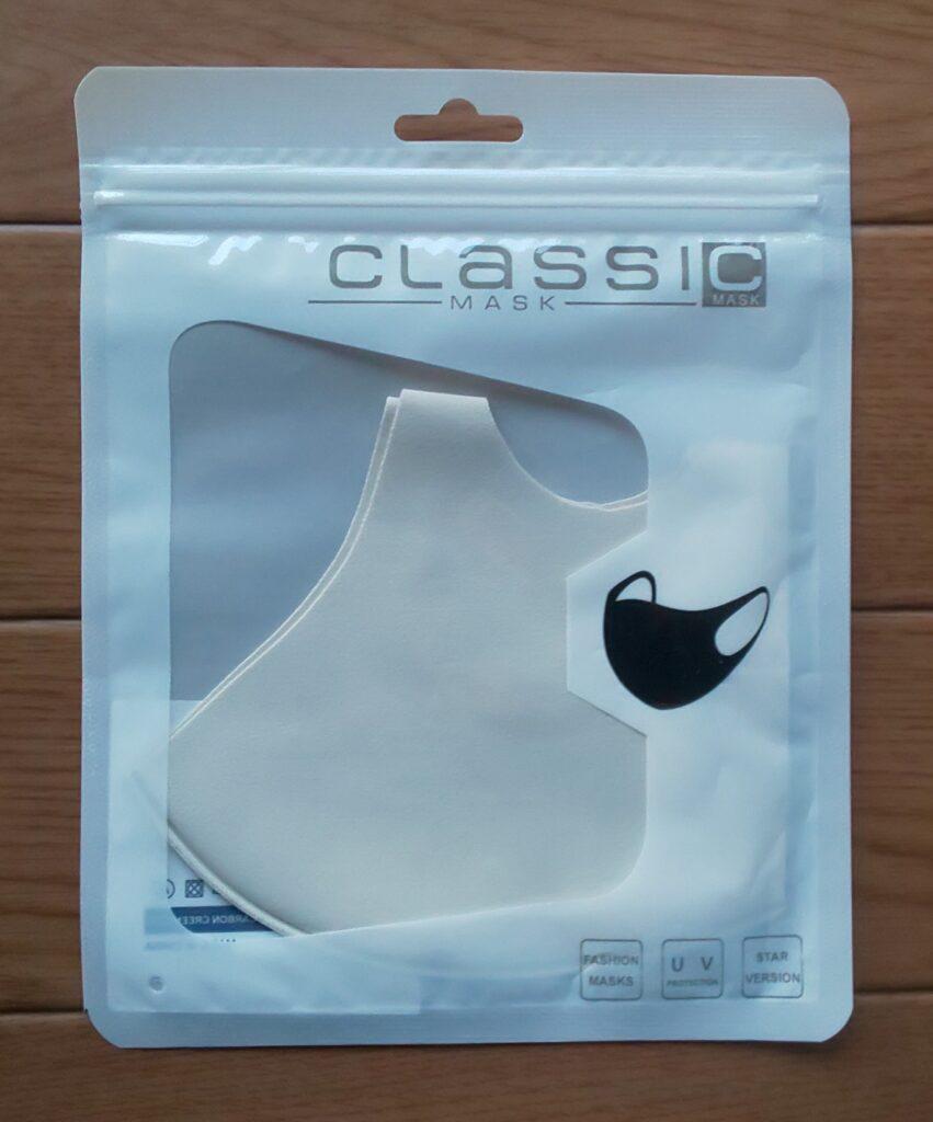 3枚セット接触冷感マスク(冷やしマスク AS1869) 500円(税抜)