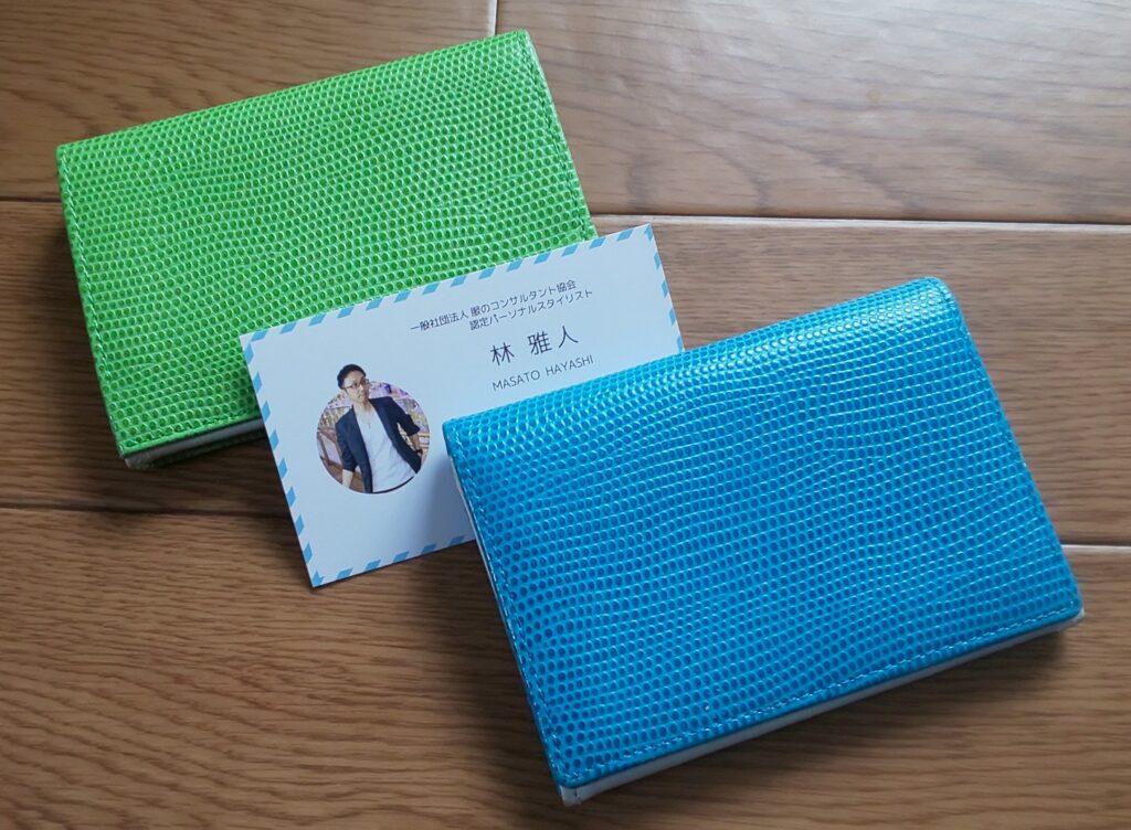 【Fico】 フィーコF LIZARD C エフリザードC 名刺入 カードケース メンズ 7,000円(税抜)