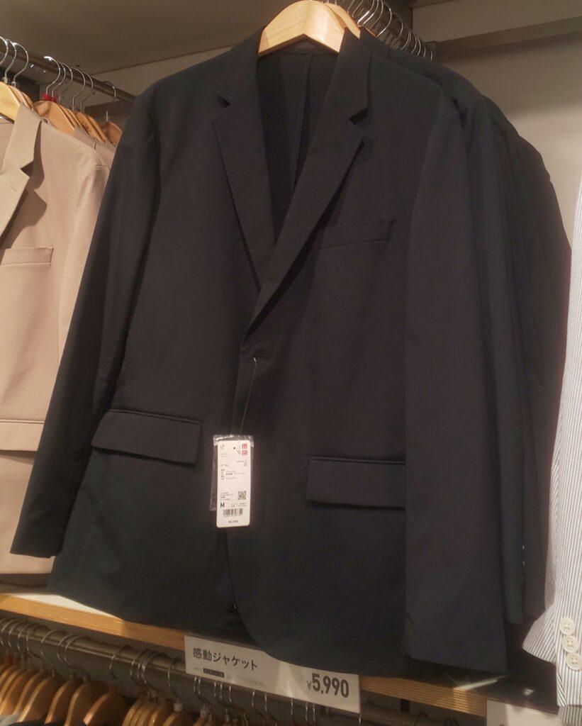 ユニクロ 感動ジャケット(ウールライク・袖丈着丈標準)セットアップ可能 ネイビー 5,990円