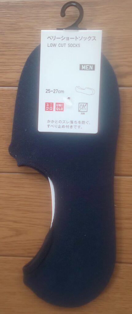 ユニクロ ベリーショートソックス ネイビー 390円