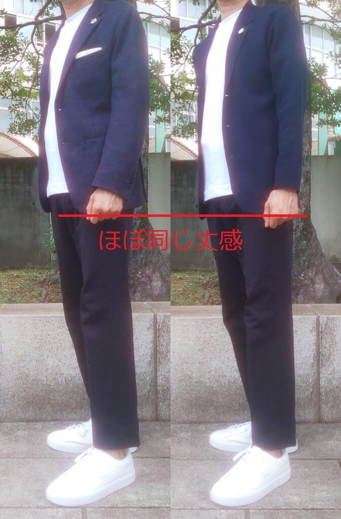 普通のカジュアルジャケットとミラノリブジャケットの着丈比較画像